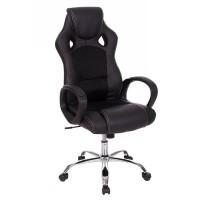 """Biroja krēsls """"2720 Black"""""""