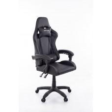 """Spēļu krēsls """"7911 Black"""""""